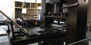 reconstitution imprimerie gutemberg (machine)